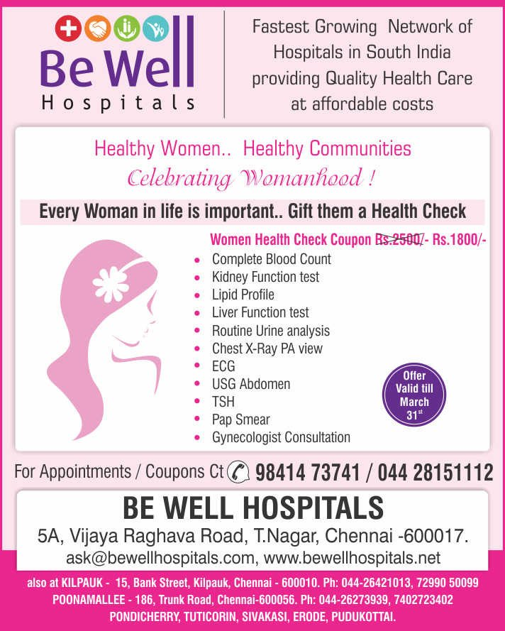 Be Well Hospitals - Erode