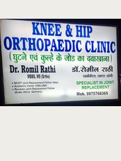 Knee and Hip Orthopaedic clinic by Dr. Romil Rathi - Manolaxmi Apartment , Ground Floor, Infront of Hotel centre point, Lokmat Square, Ramdaspeth, Nagpur, Maharashtra, 440010,