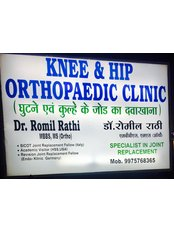 Knee and Hip Orthopaedic clinic by Dr. Romil Rathi - Manolaxmi Apartment , Ground Floor, Infront of Hotel centre point, Lokmat Square, Ramdaspeth, Nagpur, Maharashtra, 440010,  0