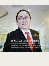 ANG Orthopaedic, Trauma and Joint Replacement Clinic - Columbia Asia Hospital-Klang, PT71153, Jalan Mahkota 1/KU2, Mutiara Bukit Raja2, KM2, Off Jalan Meru, Klang, Selangor, 41050,