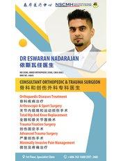 Orthopaedic Specialist Clinic NSCMH - Orthopaedic Surgeon NSCMH Seremban