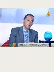 KEPRC Arthritis Center - Mansoura - Street Hussein Bey, Mansoura,