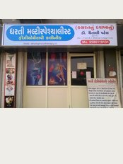 Dharti Physiotherapy - Dharti Multi Speciality Physiotherapy Clinic