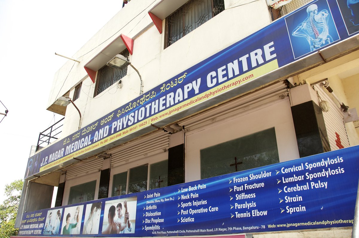 Jp Nagar Medical And Physiotherapy Centre - Bannerghatta