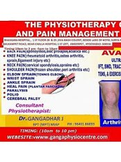 Physical Therapy - Physiotherapy Clinic - Hyderabad , Ameerpet