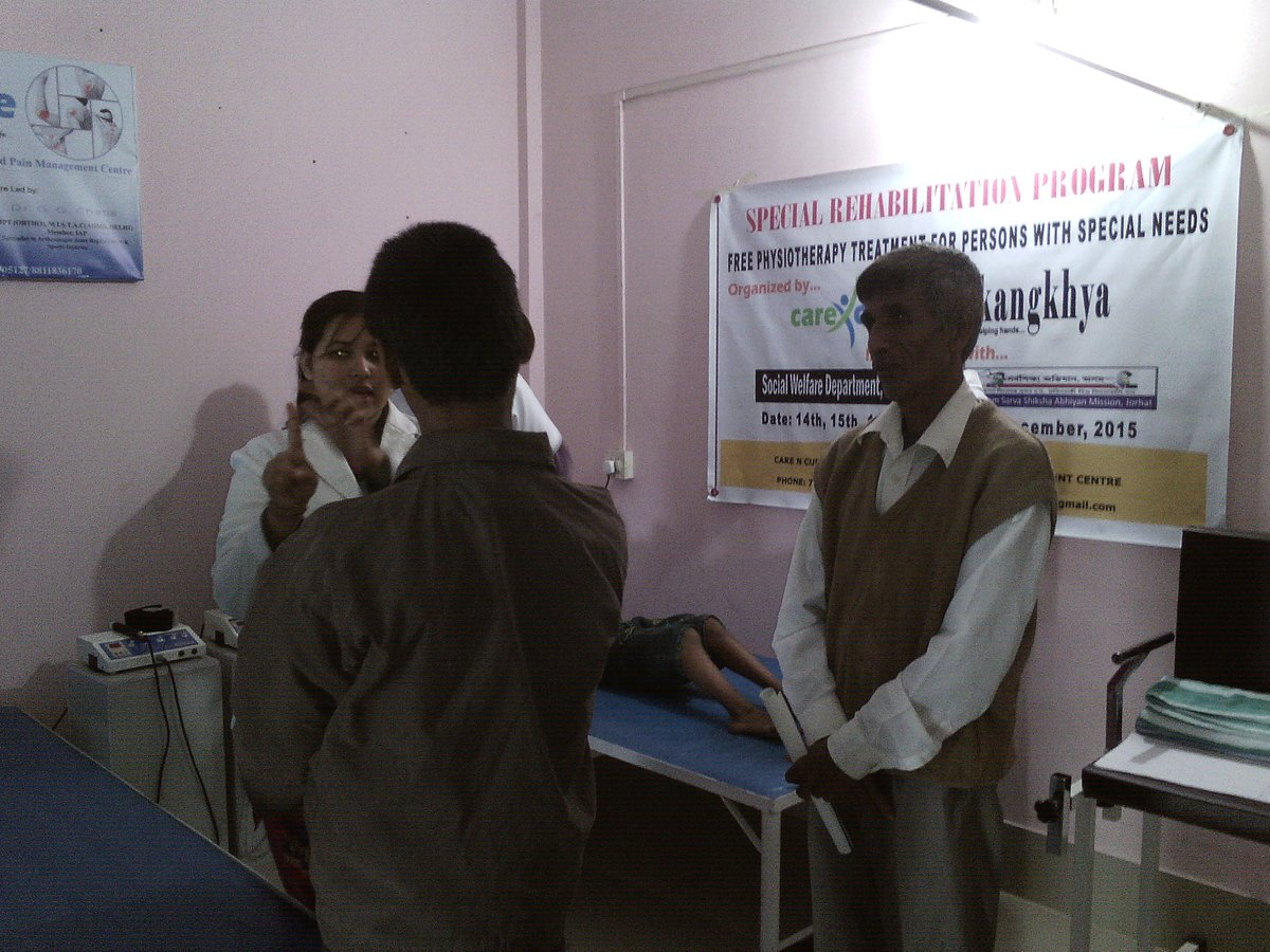 CARE N CURE PHYSIOTHERAPY & PAIN MANAGEMENT CENTRE in Jorhat ... Phyiso Nt Map Of India Images on