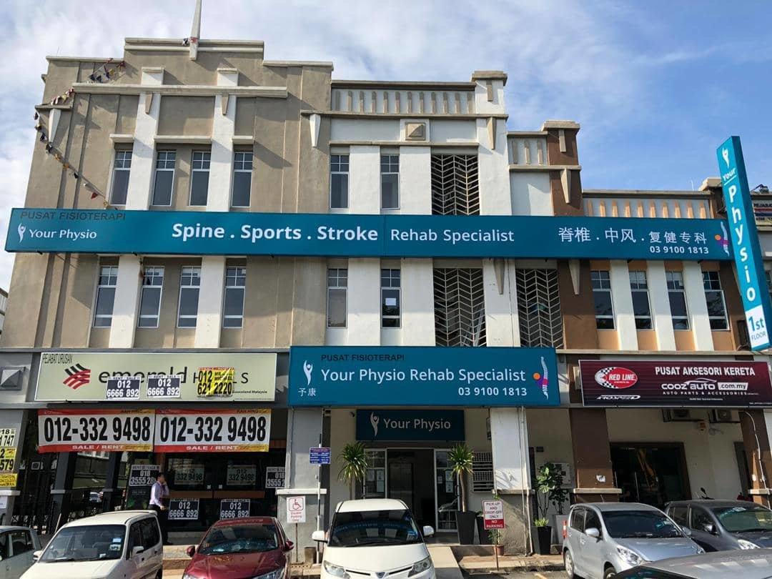 Spine, Sport, Stroke Rehab Specialist Center KL