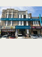 Spine, Sport, Stroke Rehab Specialist Center KL - No 19-1, Jalan Damai Niaga 1, Alam Damai, Cheras, Kuala Lumpur, 56000,