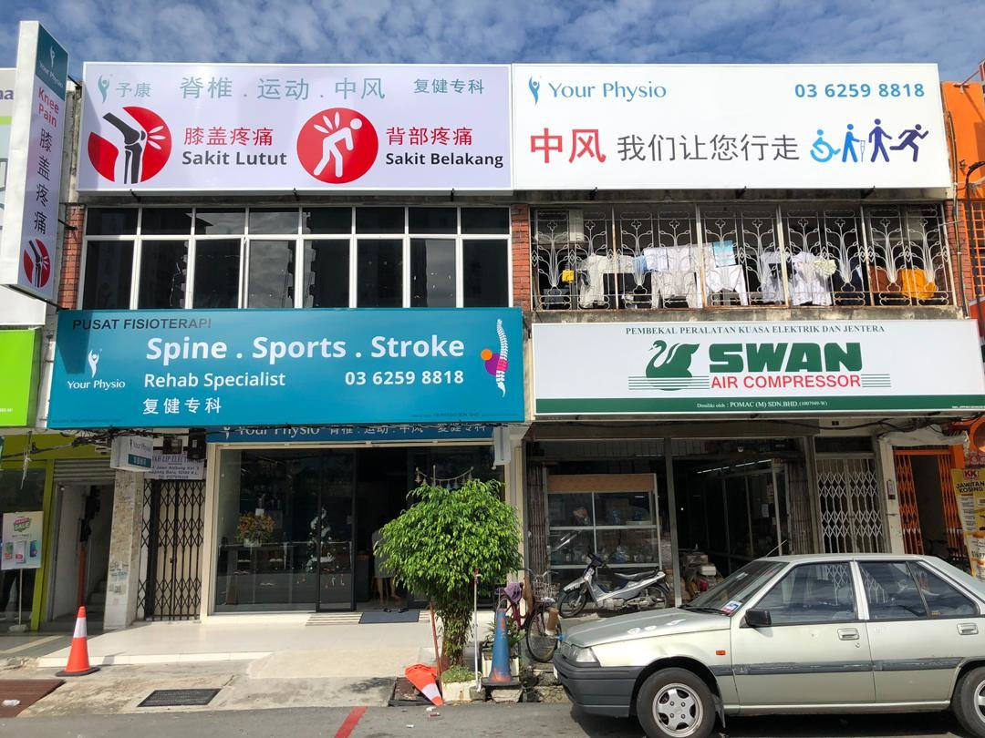 Spine, Sport, Stroke Rehab Specialist Centre, Kepong