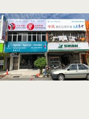Spine, Sport, Stroke Rehab Specialist Centre, Kepong - Your Physio Kepong