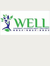 WELL Rehabilitation Centre - 31, Jalan Lembah Permai 1, Taman Lembah Permai, Bukit Mertajam, Penang, 14000,