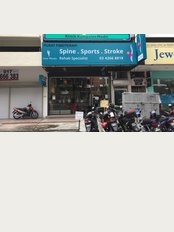Spine, Sport , Stroke Rehab Specialist Centre Ampang - No 71 G, Jalan Mamanda 1, Taman Dato Ahmad Razali, Ampang, Kuala Lumpur, 68000,