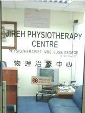 JIreh Physiotherapy Centre - 8th Avenue, A-1-12, Jalan Sungei Jernih, Petaling Jaya, Selangor, 46050,  0