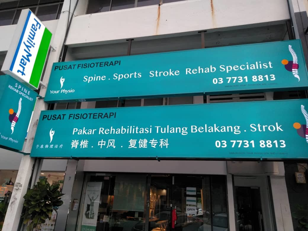 Spine, Sport, Stroke Rehab Specialist Centre PJ