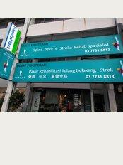 Spine, Sport, Stroke Rehab Specialist Centre PJ - No :53, Jalan SS 22/19, Damansara Jaya, Petaling, Selangor, 47400,