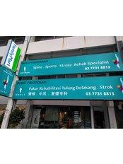 Spine, Sport, Stroke Rehab Specialist Centre PJ - No :53, Jalan SS 22/19, Damansara Jaya, Petaling, Selangor, 47400,  0