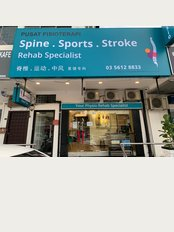 Spine, Sports, Stroke Specialist Centre, Subang Jaya - No 14, Jalan SS19/6, Subang Jaya, Selangor, 47500,