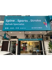 Spine, Sports, Stroke Specialist Centre, Subang Jaya - No 14, Jalan SS19/6, Subang Jaya, Selangor, 47500,  0