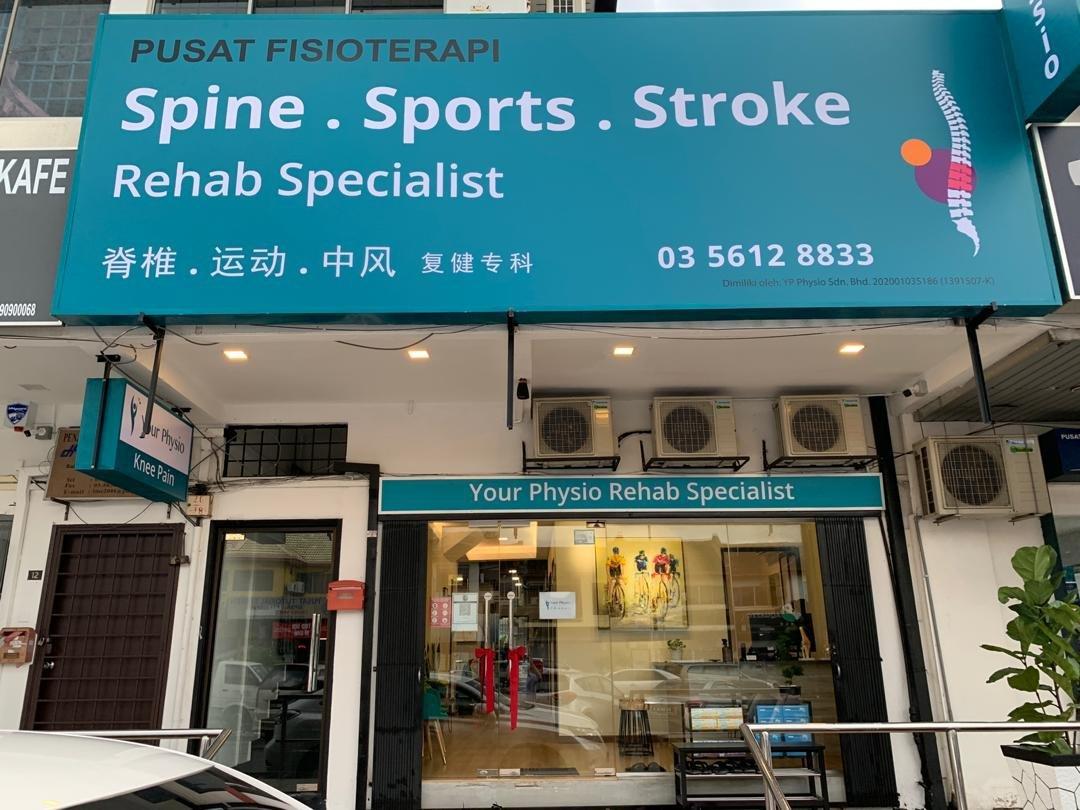Your Physio Subang Jaya – Spine. Sport. Stroke Rehab Special