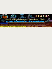 Good Life Physiotherapy and Sports Injury Clinic
