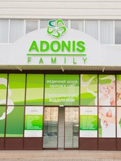 Adonis Family - Fertility Clinic in Ukraine