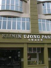 Klinik Ujong Pasir - klinikujongpasir