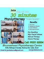 Bhuvneshwari Physiotherapy & Rehabilitation Centre - Physiotherapy Clinic in India