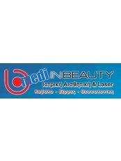 Medi in Beauty - Thessaloniki - Beauty Salon in Greece