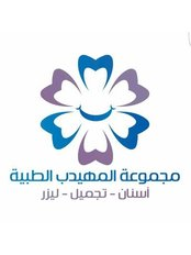 Almohaideb dental clinic - Dental Clinic in Saudi Arabia