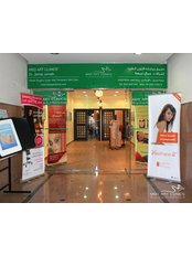 Med Art Clinics - Plastic Surgery Clinic in Saudi Arabia