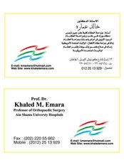 Prof. Dr. Khaled Emaras Orthopaedic Clinic - compiling