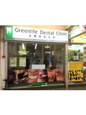 Greenlife Dental Clinic - Toa Payoh - Dental Clinic in Singapore