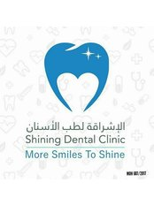 Shining Dental Clinic - Dental Clinic in Oman