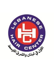 Lebanese Hair Center - Plastic Surgery Clinic in Lebanon