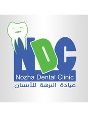 Nozha Dental Clinic - Dental Clinic in Egypt