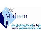 Maleen Dental Clinic - Dental Clinic in Saudi Arabia