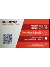 Dr Rahman Sex Clinic - General Practice in India