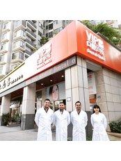VIP Dental Clinics - Dental Clinic in China