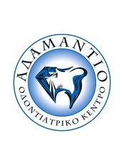 Adamantio Dental Center - Dental Clinic in Cyprus