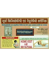 Physiotherapy at home in Ghaziabad & Noida - Dr. Mohit Sharma Physiotherapist in Indirapuram, Vasndhara, Vaishali, & Noida Secort-62.