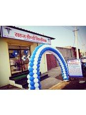 SAHAJ Homoeo Clinic - General Practice in India