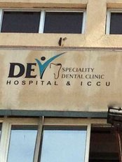 dev speciality dental clinic - Dental Clinic in India