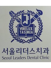 Pyeongtaek Seoul Leaders Dental Clinic - Dental Clinic in South Korea