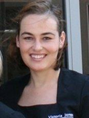 Victoria Jones Dental Studio - Dr Victoria Jones