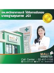 Mali Interdisciplinary Hospital - Plastic Surgery Clinic in Thailand