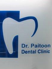 Dr. Paitoon Dental Clinic - Dental Clinic in Thailand