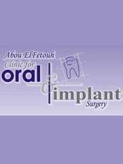 Abou-ElFetouh Clinic for Oral & Implant Surgery - Dental Clinic in Egypt