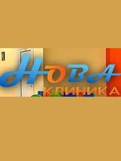 Nova Varna - General Practice in Bulgaria