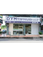 DYM International Clinic - General Practice in Thailand