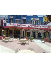 Peña Reyna Dental Care - Pena Reyna Dental Care, 200 ft on left from Mexican Customs, 223 Coahuila St. N.Progreso, MX